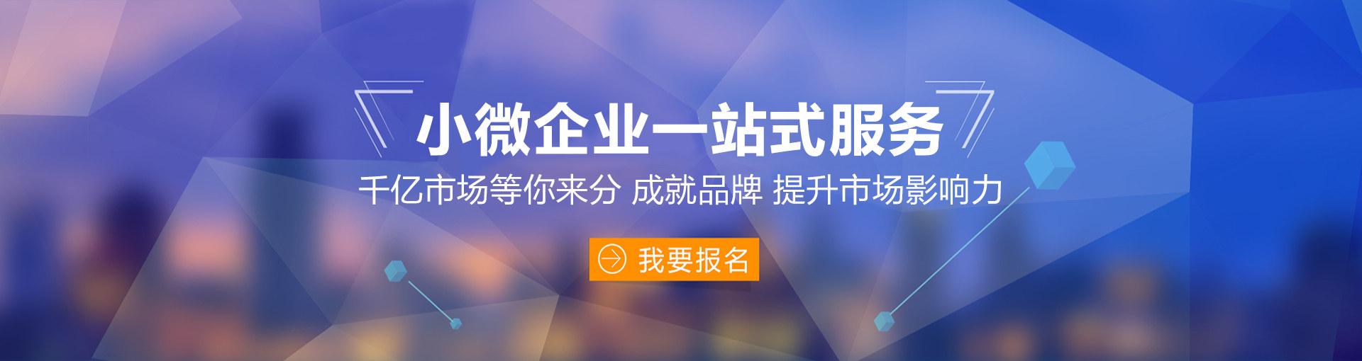 bwin网页版财务